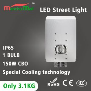 3years Warranty 60-150W COB Ultralight IP65 LED Street Lamp pictures & photos
