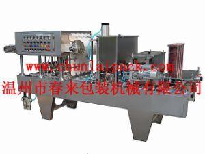 Automatic Bowl Porridge Filling Sealing Machine pictures & photos
