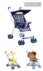 Good Sales Baby Stroller/Kids Strollers (SR-L103) pictures & photos