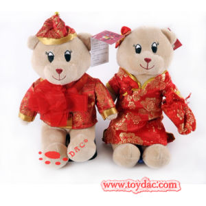 Plush Bear Wedding Bear Toy pictures & photos