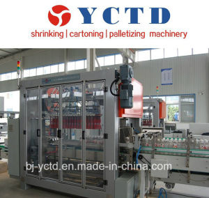 Grape Juice Carton Wrapping Machine (YCTD-YCZX-30K) pictures & photos