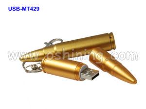Bullet USB Memory Stick (USB-MT429)