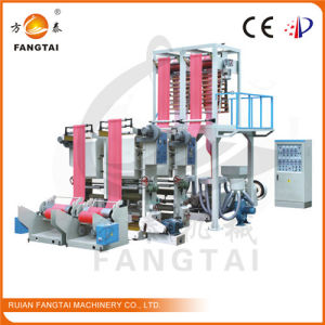 Double-Head Film Blowing Machine (CE) pictures & photos