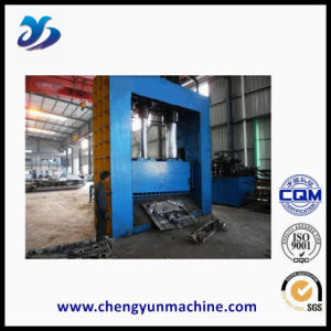 Hydraulic Scarp Iron Plate Shear Gantry Shear pictures & photos