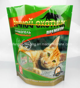 Side Gusset Bag for Pet Food pictures & photos