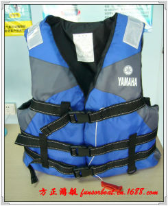 YAMAHA Life Jacket pictures & photos