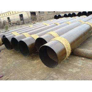 Qingdao Best Quality Seamless Steel Tube Hot Used in 2015