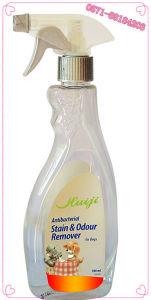 New High Quality Convenient Pet Care Shampoo pictures & photos