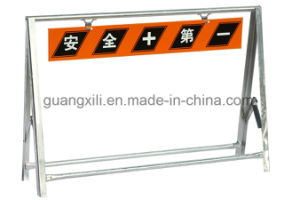 U Shape Coated Road Barrier pictures & photos