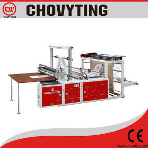 Computer Control Bottom Sealing Bag Making Machine (CW-600BSC) pictures & photos