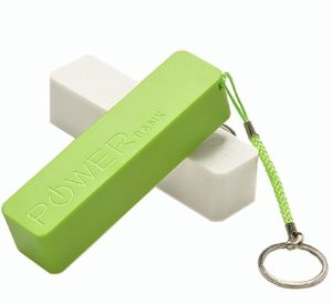 Popular Mould Perfume Real 2600mAh Keychain Power Bank