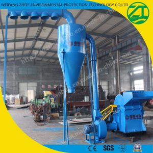 Wood Crusher/Grinder Pulverizer/Sawdust Wood Crusher Machine/Wood Crusher Supplier pictures & photos