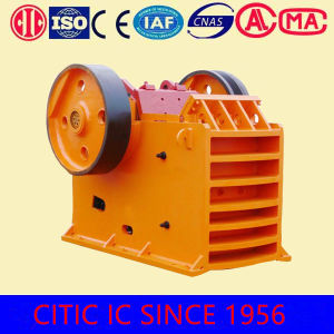 High Efficient Factory Jaw Crusher pictures & photos