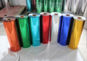 Metallized PVC Film for Garlands (Eric_0153)