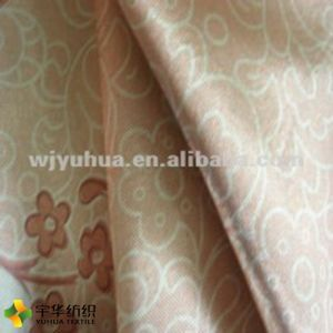 Hot Sale Polyester Blackout Curtains