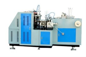 Paper Cup Machine Paper Counting Machine ,Paper Cups Machine