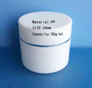 5ml-50ml Cosmetic Cream Jar for Cream Bottle pictures & photos