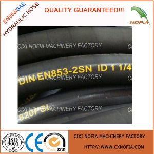 Hydraulic Hose SAE R2 1-1/4 pictures & photos