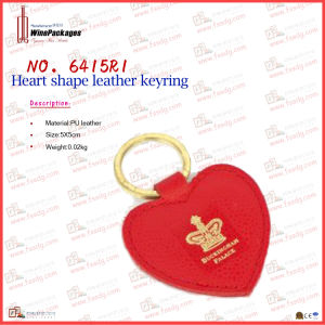 Lovely Metal Key Ring (6415R1) pictures & photos