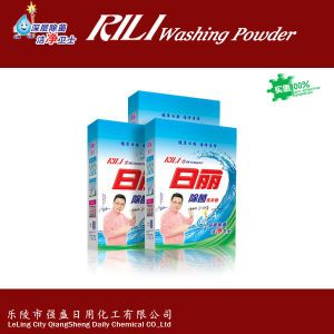 1kg Washing Powder with Lemon Smell for Ghana Package by Box