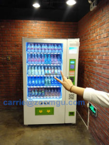 Large Capacity Drink& Snack& Combo Automatic Vending Machine with Backend Managment System pictures & photos