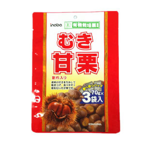 Plastic 3 Sides Seal Chestnuts Packaging Bag pictures & photos