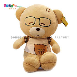 Brown Stuffed Plush Teddy Bear with Wearing Glasses