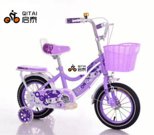 Good Quality Kids Bicycle Children Bicycle, Children Bike Made in China pictures & photos