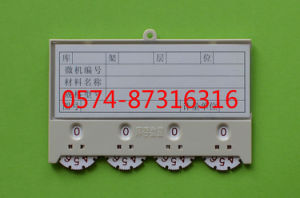 Type K 10*6.5cm Magnetic Material Card Storage Card Warehouse Card with Numbers