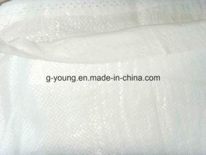 100% Virgin Wpp (wovon polypropylene) White Sugar Bag 50kg pictures & photos