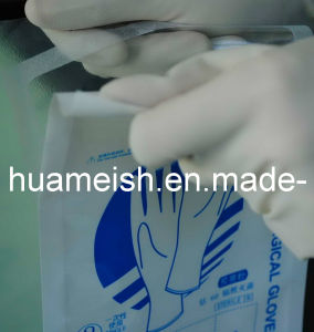 Medical Packing Bags Pouches, Sterile Bags Pouches, Sterilization Bags Pouches pictures & photos