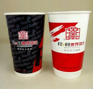 16oz Disposable Double Wall Hot Drink Paper Cups