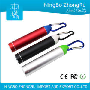 2016 New Arrival 2600 mAh Fashionable USB Output 5V Power Bank with USB Cable and Carabiner pictures & photos