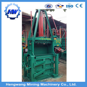 Waste Plastic Press Pet Bottle Baler Machine pictures & photos
