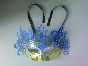 LED Headwear, Headwear, Flashing Mask (404)