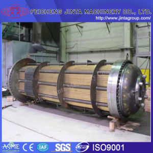 China Manufacture Long Life Pre-Heater Heat Exchanger pictures & photos