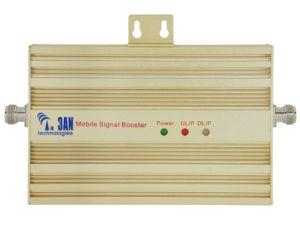 Signal Repeater (SR-17-1D)