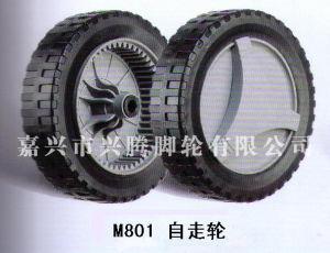 Lawn Mower Wheel (7 inches M801)