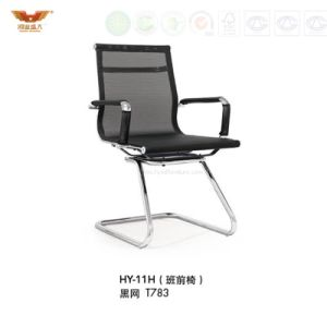 Hot Sale Modern Office Chair pictures & photos