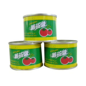 Canned Tomato Paste (70g)