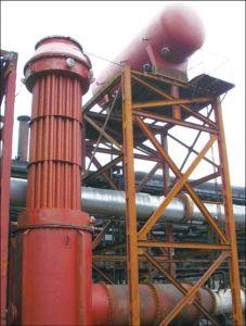 Quench Boiler