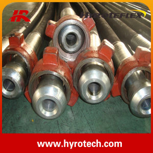 Special Rubber Hose / Rubber Hose / Rotary Drilling Hose pictures & photos