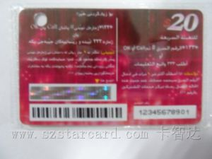 GSM CDMA Telecom Prepaid Cell/Mobile Scratch Card pictures & photos