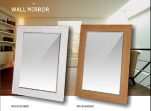 Natural Wood Color Decorative Mirror