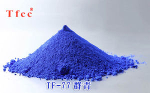 Ultramarine Blue Pigment TF-77