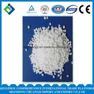 Factory Price Fertilizer Calcium Ammonium Nitrate for Agriculture pictures & photos
