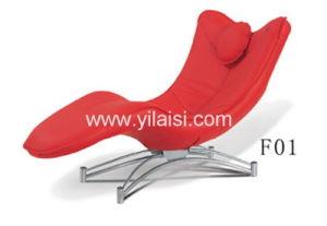 Leisure Chair (F01)