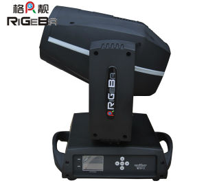 Best Selling Disco 16CH 260W Stage Lighting Beam Moving Head pictures & photos