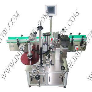Automatic Round Bottle Sticker Labeling Machine (JND-630) pictures & photos