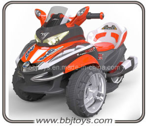 Kids Battery Operated Motorcycles (BJ1888)